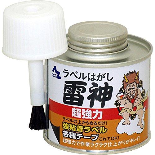 AZ(エーゼット) 超強力ラベルはがし 雷神 100ml [液状・ハケ缶] [ラベルリムーバー・シールはがし・シールリムーバー・ラベルハガシ・シールハガシ] 957