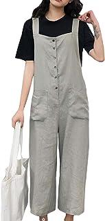 BeiBang(バイバン)サロペット レディース 綿麻 オールインワン ゆったり オーバーオール 韓国ファッション 薄手 春物 カジュアル