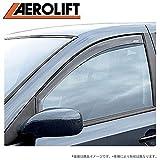 サイド バイザー アエロリフト VW UP/アップ 5 Dr. 12~ フロント ドアバイザー(左右セット) AEROLIFT 20/786