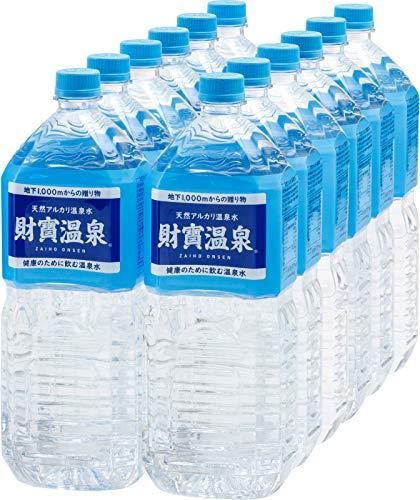 財宝 天然 アルカリ 温泉水 2L×12本