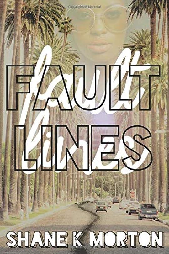 カリキュラム実験室スーツケースFault Lines