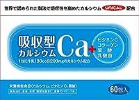 【3個セット】リードヘルスケア 吸収型カルシウム 2.2gx60包