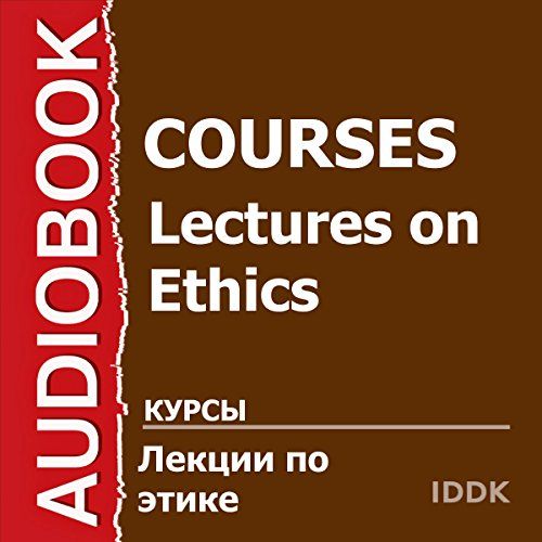 Lectures on Ethics [Russian Edition] audiobook cover art