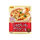 日本食研 じゃがいもグラタンの素 50g