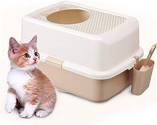 猫用トイレ本体 トップエントリ猫センター猫フード付きトイレ用トレイボックス付きスクープ大囲い込み屋内インドの子犬キティトイレ 適当な容量、快適に使える (色 : 褐色, サイズ : 40.5*57.5*33cm)