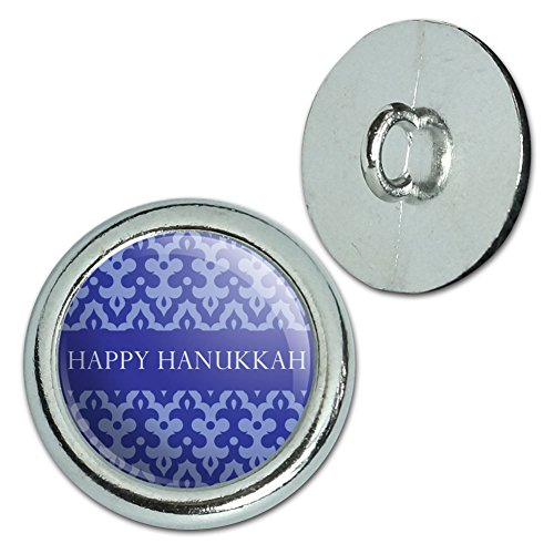 Metal Craft Sewing Novelty Buttons - Set of 4 - Holiday Happy Hanukkah - Elegance Blue