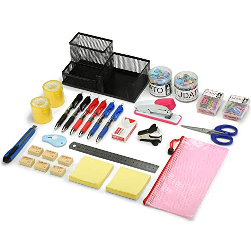 39-Piece Office Supplies Set, Office Stationery Set,Desk Accessory Kit,Office Supply Kit for Home Office Necessary— Pen Holder ,Stapler & Staples&Staple Remover, Paper Clip