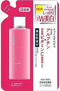 ちふれ化粧品 美白乳液 W 詰替 150ML (医薬部外品)