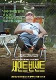 ST Vincent – Bill Murray – Koreanisch Film Poster