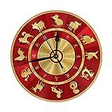 DZCP-y Rueda del Zodiaco Chino con Doce Animales Reloj de Pared Redondo con Pilas para Oficina del Estudiante Escuela Hogar Decorativo