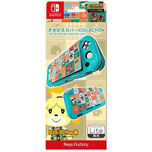 【任天堂ライセンス商品】きせかえカバー COLLECTION for Nintendo Switch Lite (どうぶつの森)Type-A