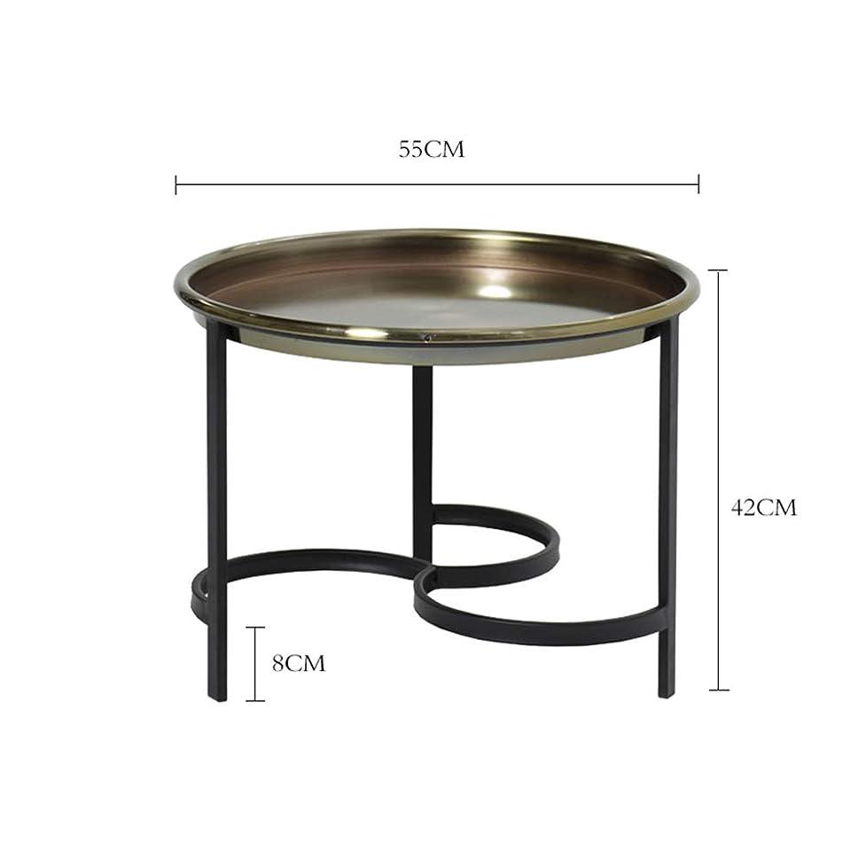 住所入口通行人YNN サイドテーブルメタルトレイアイアンアートフラワースタンドストレージラックスナックテーブルコーヒーテーブルデコレーションリビングルーム (色 : ブロンズ, サイズ さいず : 55 * 42cm)