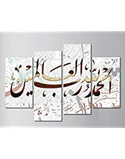 Fresh Look Color 4 Piece Wall Art Painting