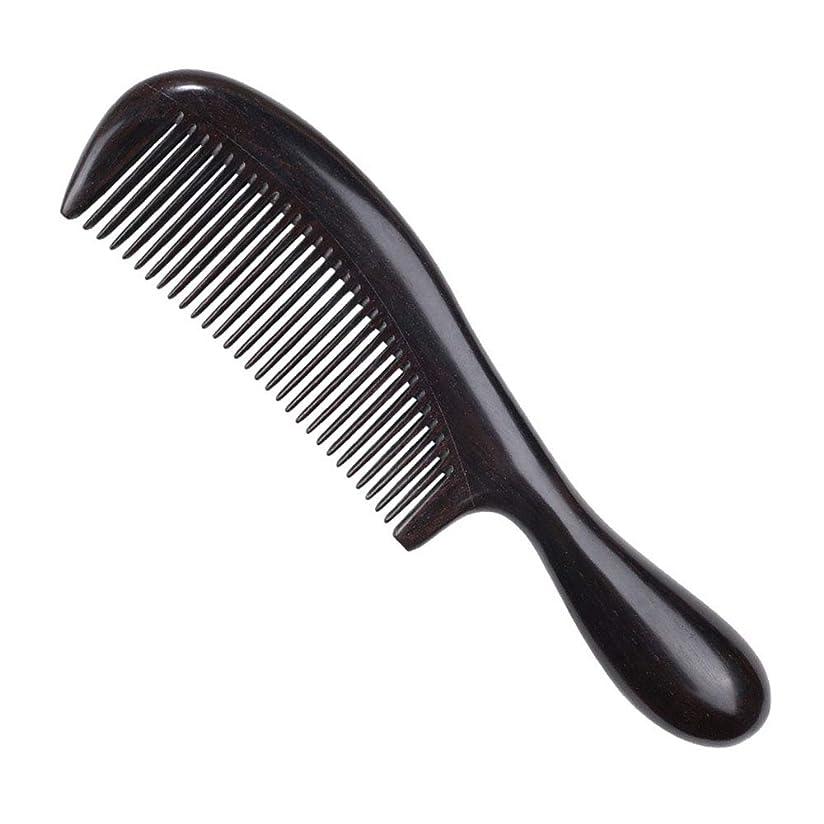 腰反乱無声でヘアーコーム ワイド歯ブラシ櫛毛ブラシフラットヘッド帯電防止高温櫛 理髪の櫛