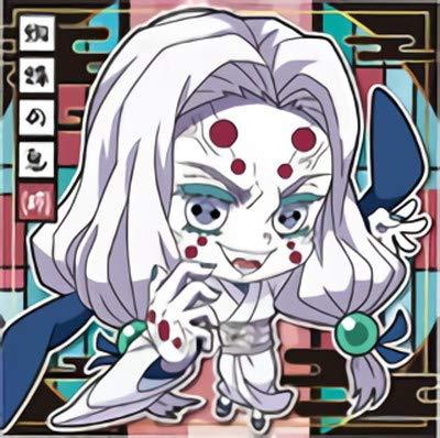 鬼滅の刃ディフォルメシールウエハース 017 蜘蛛の鬼(姉) ★1