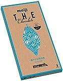 明治 ザ・チョコレート THE Chocolate 軽やかな熟成感ビビッドミルク 1セット(2個)