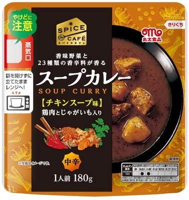 丸大食品 スパイスカフェ スープカレー(チキンスープ味)180g 4袋