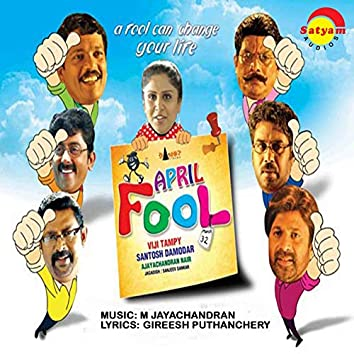 April Fool (Original Motion Picture Soundtrack)