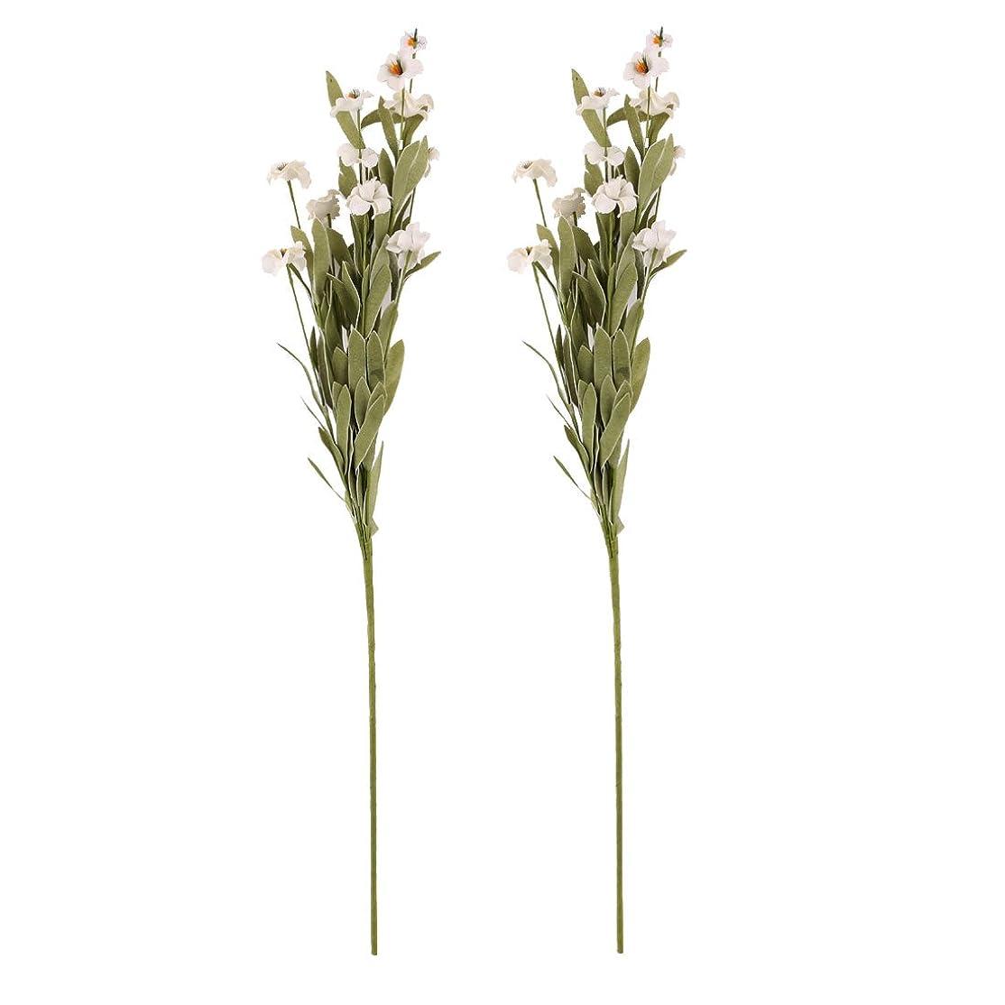 フラフープぼかしブラケットuxcell 造花 インテリア アーティフィシャルフラワー ウェディングパーティー フォームプランター ホテル 2個入り