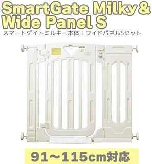 スマートゲイトIIミルキー+ワイドパネルミルキー Sサイズセット 【取付け幅91~115cm対応】