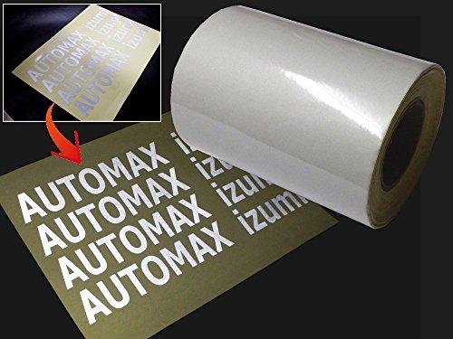 AUTOMAX izumi 反射シート(A4)銀 幅20cm×30cm リフレクトステッカー シルバー 夜間 光る リフレクター