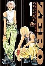 ZERO 1〔文庫版〕 (小学館文庫 やD 5)