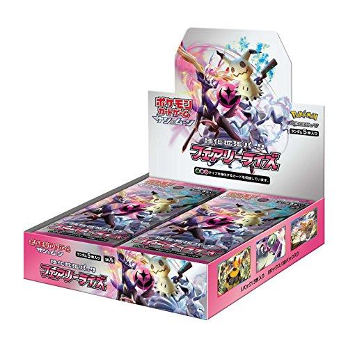 Pokemon gioco di carte sole e luna rinforzo pacchetto espansione Fairy Rides BOX