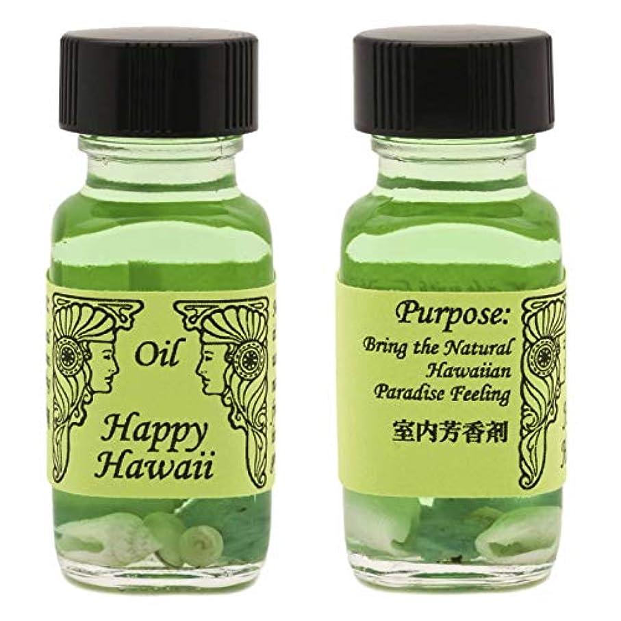 彼自身増幅慣れるアンシェントメモリーオイル Happy Hawaii (ハッピー?ハワイ)