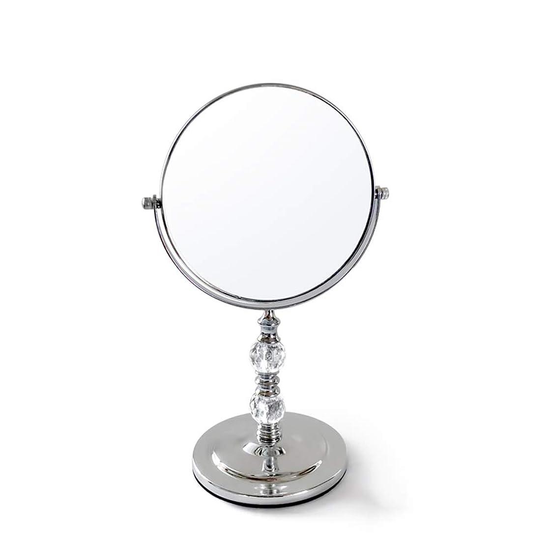 趣味努力銅HZDXT メイクアップミラー、360度回転ダブルミラー/片面拡大鏡/ラウンド で利用可能 (Size : 22.5*35*13.3cm)