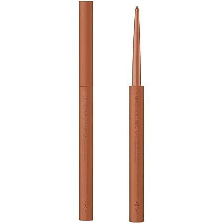 ettusais(エテュセ) アイエディション (ジェルライナー) 04 アイライナー オレンジブラウン 0.09グラム (x 1)