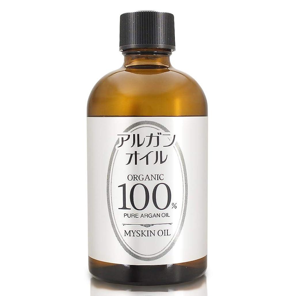 反逆者建物踊り子MYSKIN(マイスキン) アルガンオイル 120ml【無添加】