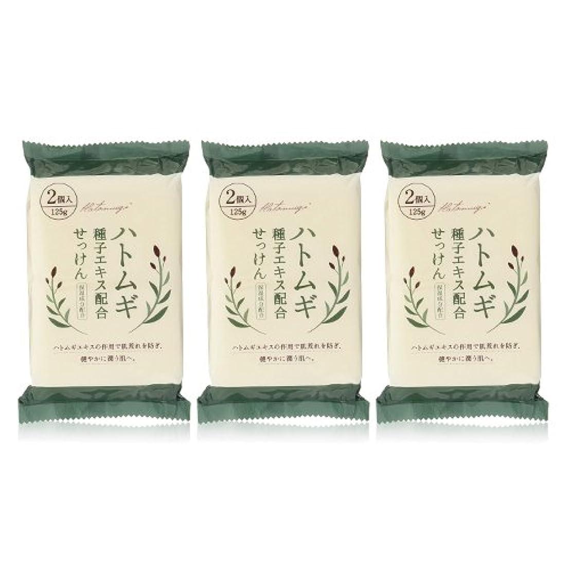 オーラルショートカット提出するハトムギ種子エキス配合石けん 125g(2コ入)×3個セット(計6個)
