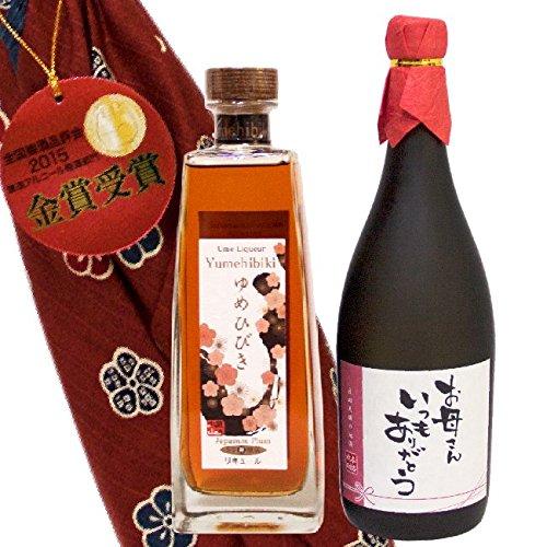 高級 梅酒 ゆめひびき500ml風呂敷付(えんじ) & お母さんありがとうラベルのセット (米焼酎)