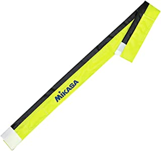 Mikasa Sports Outdoor Volleyball Antenna Pocket Sleeve
