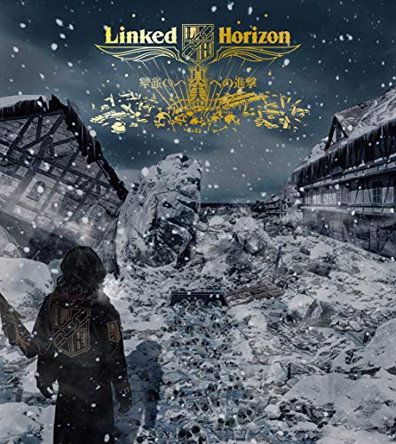 [Single]真実への進撃 – Linked Horizon[FLAC + MP3]