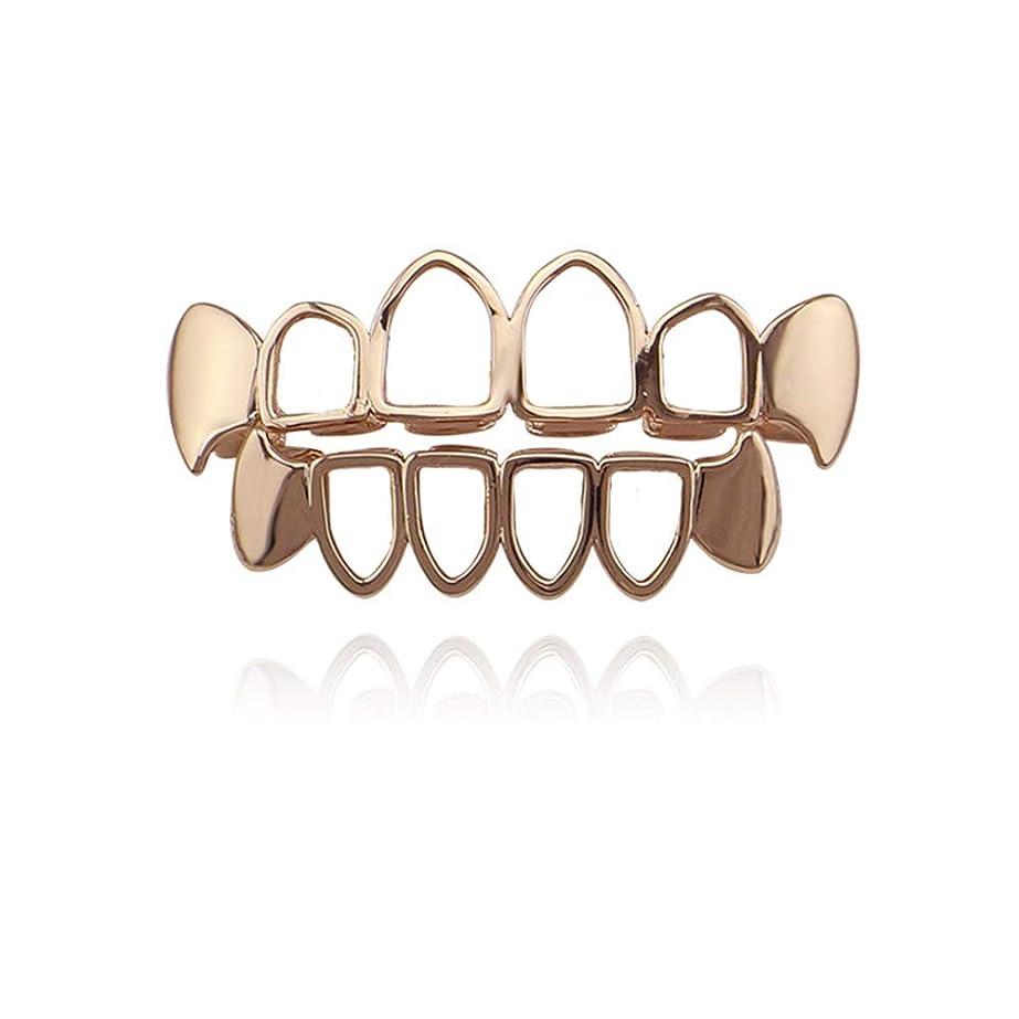 番目クラシカルゆるく新しいファッションゴールドメッキヒップホップ歯ブラケット上下の歯金属キラキラ歯セットクリスマスの装飾品ベストセラーパーティーボディジュエリーギフト,J