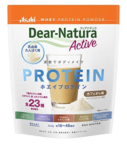 アサヒグループ食品『Dear-Natura Active(ディアナチュラアクティブ)ホエイプロテイン』