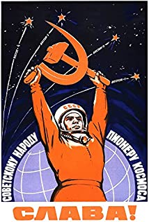 """Yuri Gagarin"" Soviet Space Propaganda Poster - Size 24"" X 36"" - This is a Certified PosterOffice Print with Holographic Sequential Numbering for Authenticity."
