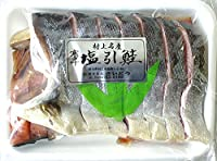 【お歳暮】新潟村上の塩引き鮭 切り身 半身パック×5点セット