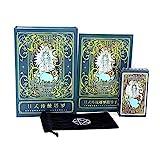 KELUNIS Tarot Cards, Japanese Traditional Tarot Deck for Fun Table Cards Game Collection Tarot Game Cards Board Games Set