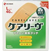 【ニチバン】ケアリーブ Lサイズ 40枚 ×3個セット