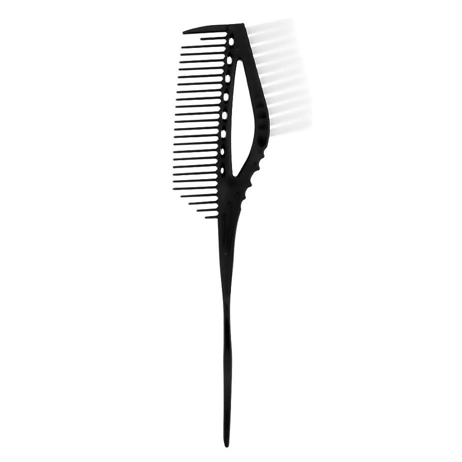円形対話店員ハイライト櫛 ヘアブラシ ヘアカラー ヘアスタイル 色合い 染めブラシ サロン 美容院 ミキシングブラシ 3色選べる - ブラック