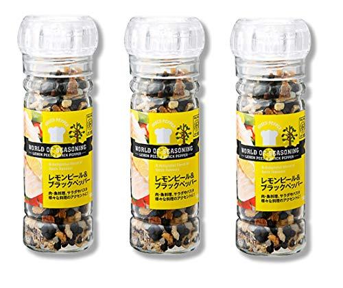 ミル付きハーブソルト レモンピール&ブラックペッパー(50g)3本セット