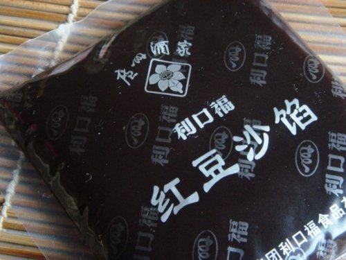 紅豆沙餡(小豆こし餡) 最高品質中国餡子 (小量品500g)
