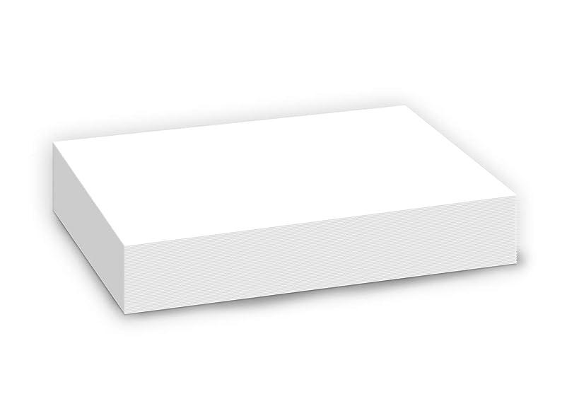 White 80lb. Card Stock 5 1/2