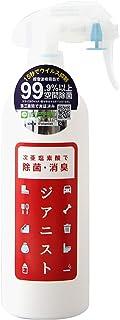 次亜塩素酸水 ジアニスト スプレー 500mL (10倍希釈で5リットル分) 高濃度500ppm 除菌 消臭