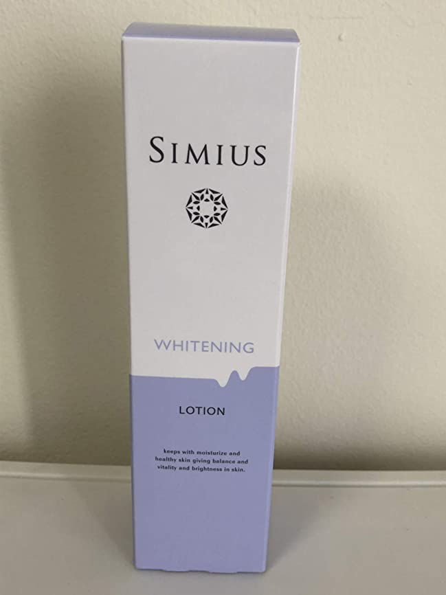 むしろ美的ワックスGrace&Lucere Simius シミウス 薬用美白ホワイトC 化粧水 150ml