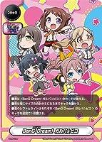 バディファイト/S-PR-109 BanG Dream! ガルパ☆ピコ