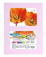 Chikuma フォトスタンド UclidマットEX L判2面  ピンク 18616-8