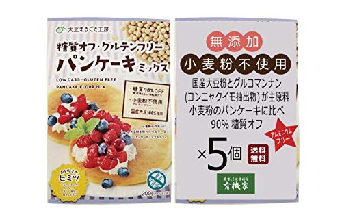 糖質オフ・グルテンフリー パンケーキミックス 200g(100g×2入り)×5個 ★ レターパック赤 ★ 糖質オフ・グルテンフリー(小麦不使用)のパンケーキミックスです。国産大豆粉とグルコマンナン(コンニャクイモ抽出物)を主原料に使用し、小麦粉のパンケーキ